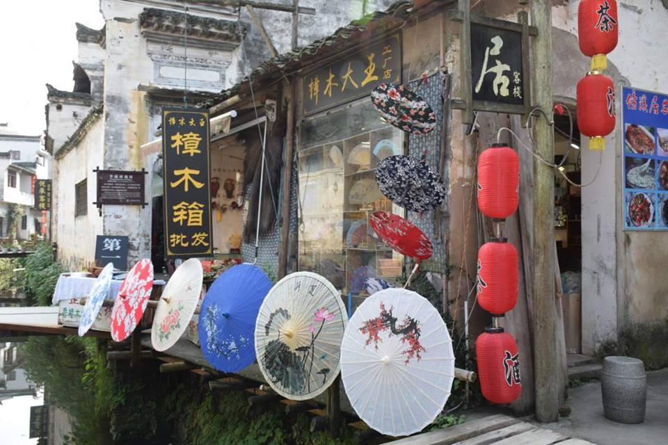 Wasserdorf Likeng in Wuyuan