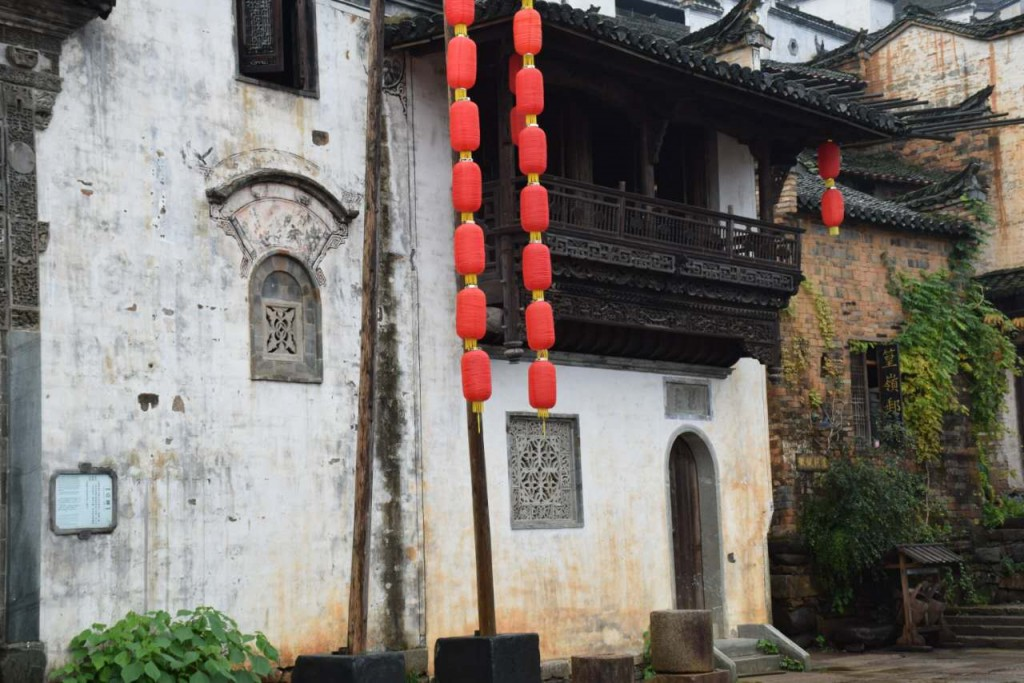 Dorf Huangling in Wuyuan