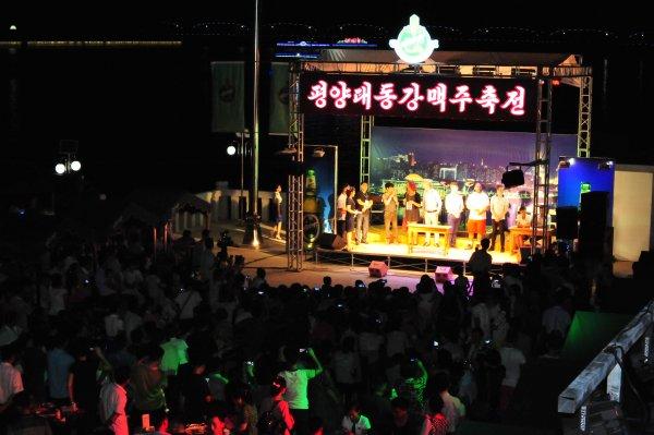 Bierfestival Pyongyang 2016