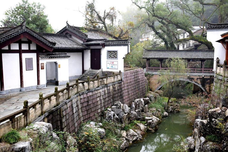 Xiyuan Garten in Wuyuan