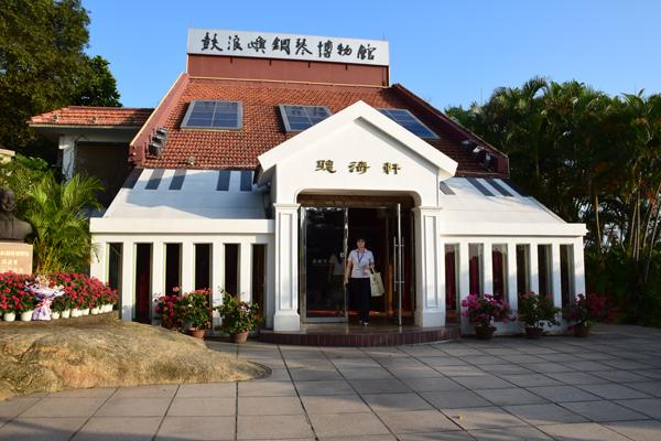 Das Klavier-Museum auf Gulangyu