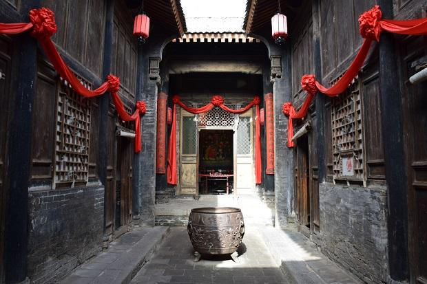 Types Wohnhaus im Dorf Dangjiacun