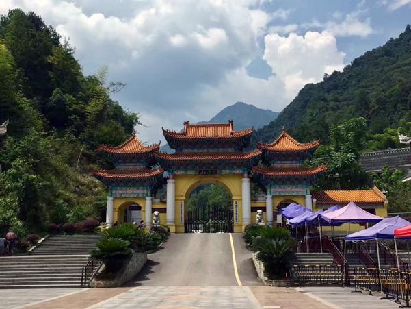 Eingang zum Fanjing-Berg