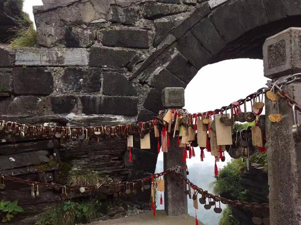 Glückwünsche auf dem zum Fanjing-Berg